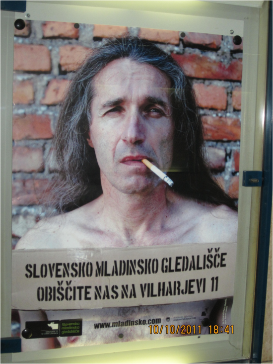 kajenje gledalisce